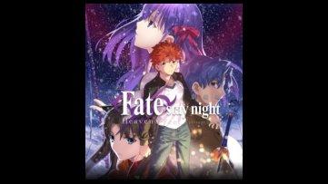 劇場版「Fate/stay night[Heaven's Feel] 」シリーズが観れる動画配信サイト一覧