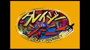 「クレイジージャーニー」が観れる動画配信サイト一覧