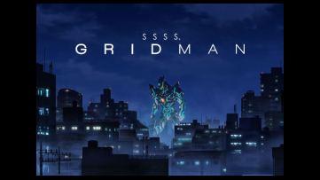 「SSSS.GRIDMAN(グリッドマン)」が観れる動画配信サイト一覧
