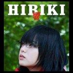 「響 HIBIKI」が観れる動画配信サイト一覧