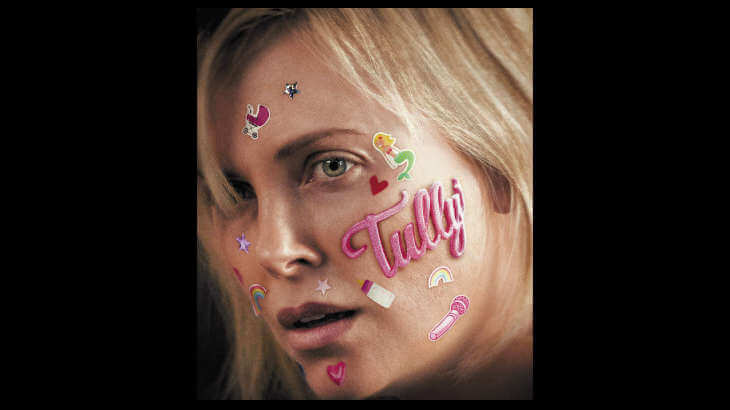 「タリーと私の秘密の時間」が観れる動画配信サイト一覧