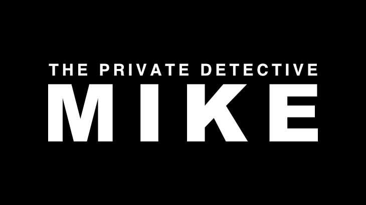 「私立探偵濱マイク」が観れる動画配信サイト一覧