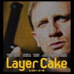「レイヤー・ケーキ」が観れる動画配信サイト・レンタル価格一覧