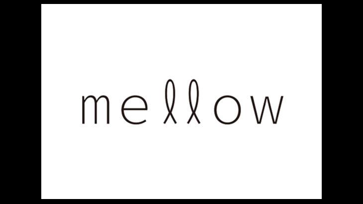 「mellow メロウ」が実質無料で観れる動画配信サイト、あらすじを紹介