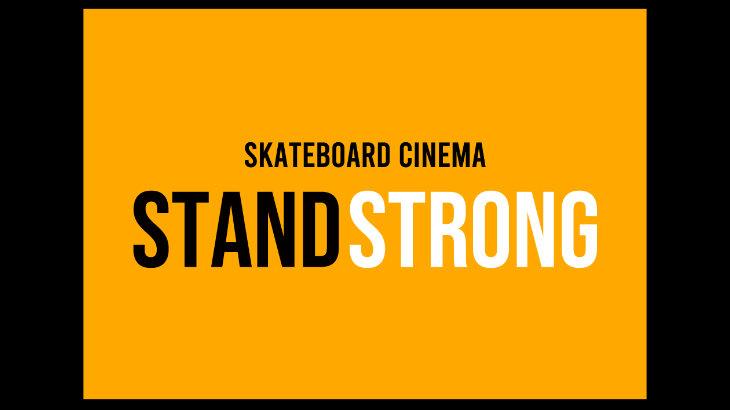 「STAND STRONG」が実質無料で観れる動画配信サイト、ブルーレイ・DVD販売、あらすじを紹介