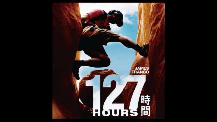 「127時間」が実質無料で観れる動画配信サイト、あらすじを紹介(hulu、ネットフリックス、U-NEXT、パラビ、ユーチューブ、アマゾンなど15社を調査)